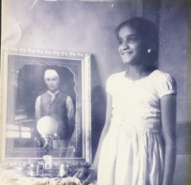 Memory Histories: I Am Not Your Data, By Anjali Arondekar